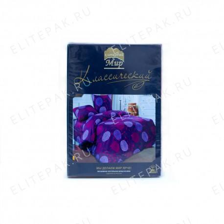 Упаковка для постельного белья